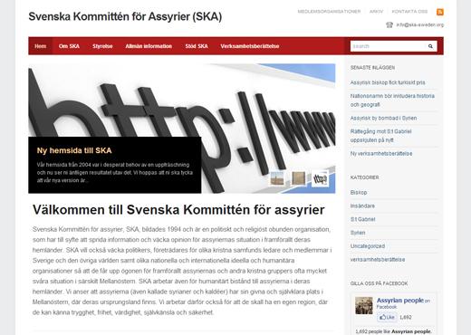 Svenska Kommittén för Assyrier
